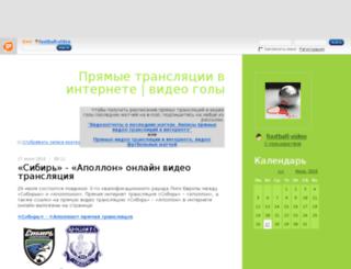 football-video.blog.ru screenshot