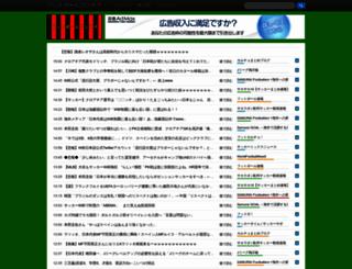 football.antenam.info screenshot