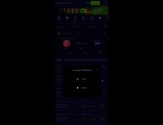 football.com screenshot