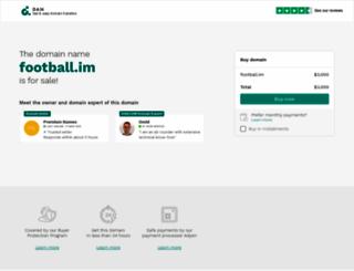 football.im screenshot