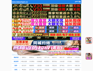 football3color.com screenshot
