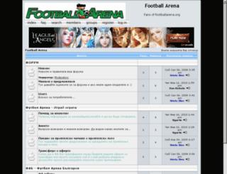 footballarena.eu.tf screenshot
