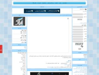 footballi5.r98.ir screenshot