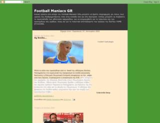 footballmaniacsgr.blogspot.com screenshot