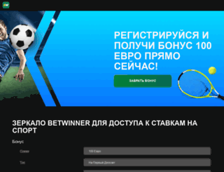 footballonsat.com screenshot