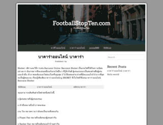 footballstopten.com screenshot