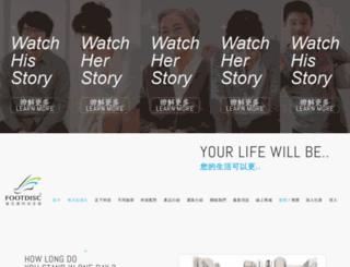 footdisc.com.tw screenshot