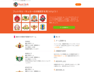 footlink.net screenshot