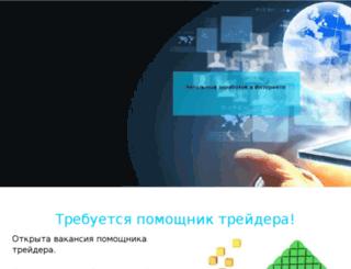 for-contract-job.ru screenshot