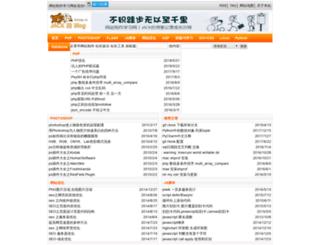 forasp.cn screenshot
