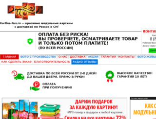forbac.ru screenshot