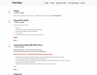 forbi-shop.com screenshot