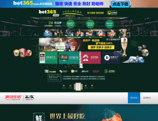 ford-id.com screenshot