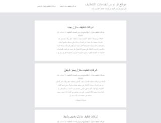 fordaws.com screenshot