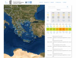 forecast.uoa.gr screenshot