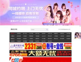 foredi69.com screenshot