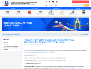 foreign.sportedu.ru screenshot