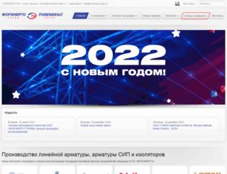 forenergo-trade.ru screenshot
