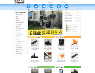forensic.co.kr screenshot