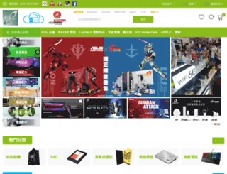 foresoon.com.hk screenshot