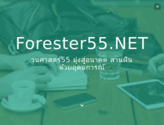 forester55.net screenshot