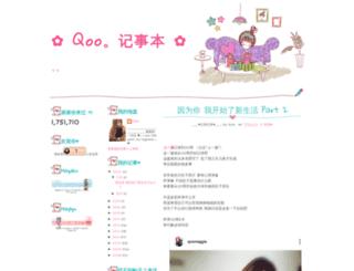 forever-qoo.blogspot.com screenshot