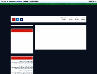 forex-ar1.blogspot.com screenshot