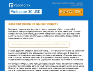 forex-zulutrade.ru screenshot