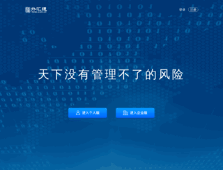forex.com.cn screenshot
