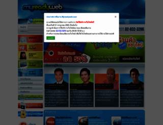 forexchartrobotcat.myreadyweb.com screenshot