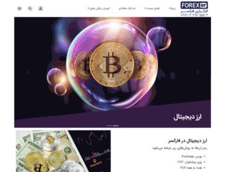 forexerbrokers.com screenshot