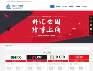 forexhi.com screenshot