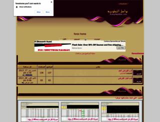 forexhome.yoo7.com screenshot