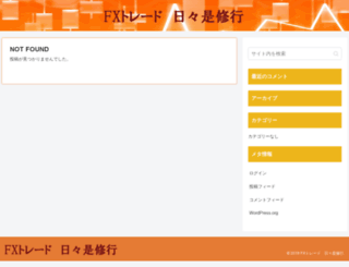 forexlabo.com screenshot