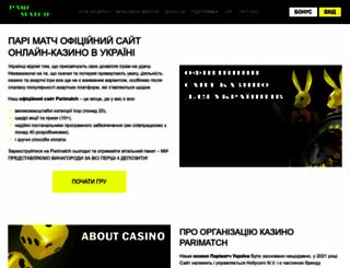 forexpro.com.ua screenshot