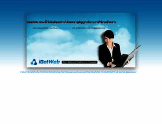 forextrader.igetweb.com screenshot