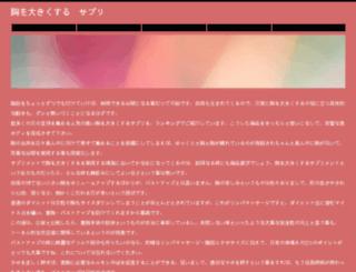 forextradinghelp.net screenshot