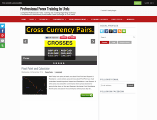 forextraininginurdu.blogspot.com screenshot