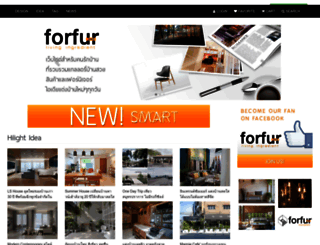 forfur.com screenshot