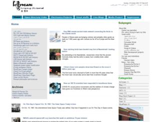 forgani.com screenshot