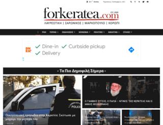forkeratea.com screenshot