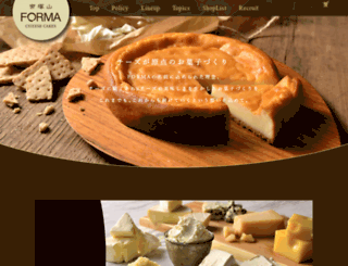 forma-cake.jp screenshot
