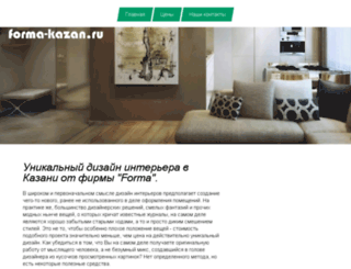 forma-kazan.ru screenshot