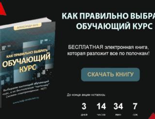 forma1.help-zarabotok.ru screenshot
