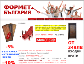 formet-bg.com screenshot