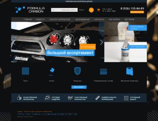 formula-carbon.ru screenshot