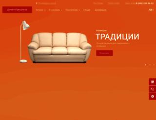 formula-divana-express.ru screenshot