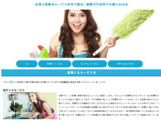 formulawan.com screenshot