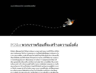 fornatgaex.com screenshot