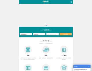 fornet.com.cn screenshot